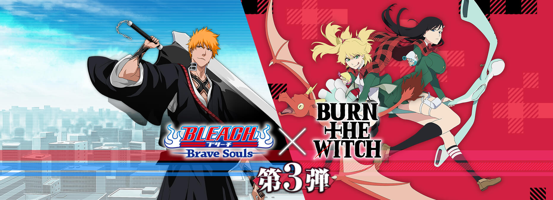 BLEACH Brave Souls × BURN THE WITCH